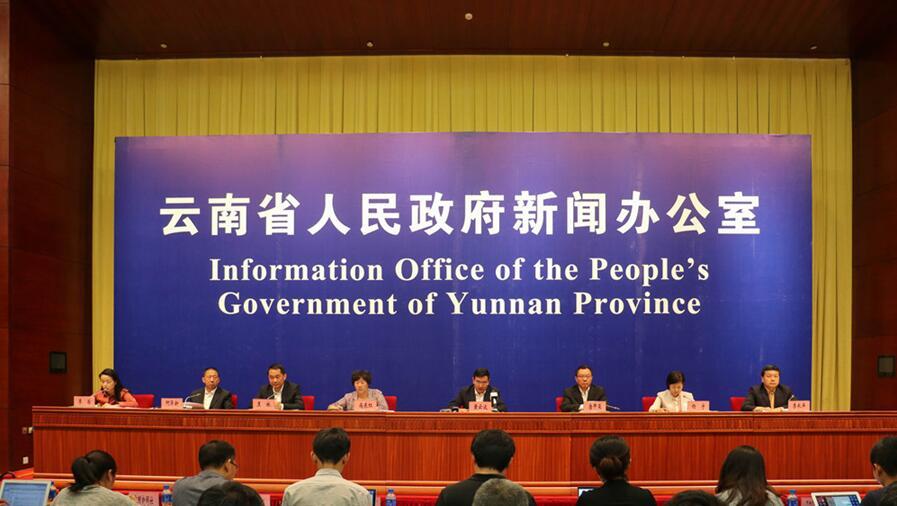 2018年云南省33个县(市区)退出贫困县