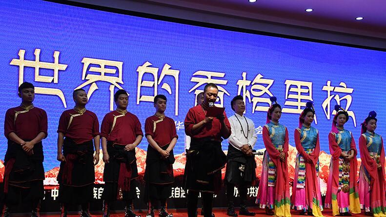 云南迪庆到武汉推介旅游 邀旅游爱好者赴香格里拉之约