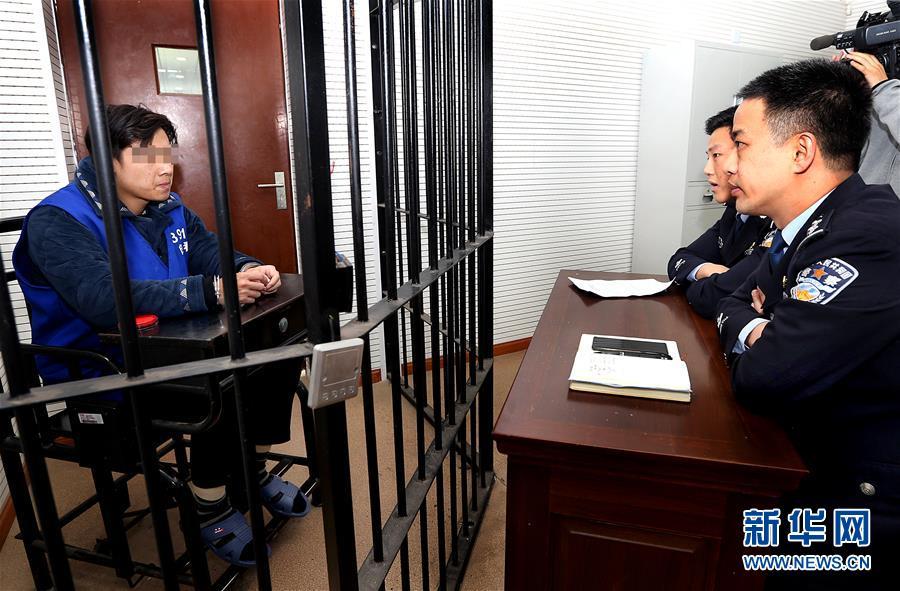 """(社会)(3)上海警方侦破""""创业女孩""""网络诈骗案"""
