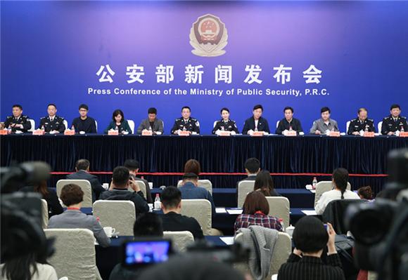 公安部侦破春节档电影侵权盗版专案 抓获251名嫌疑人