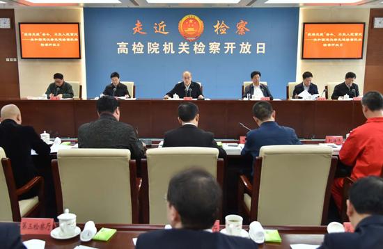 最高检举行第27次检察开放日活动 首次邀请全国劳模参加