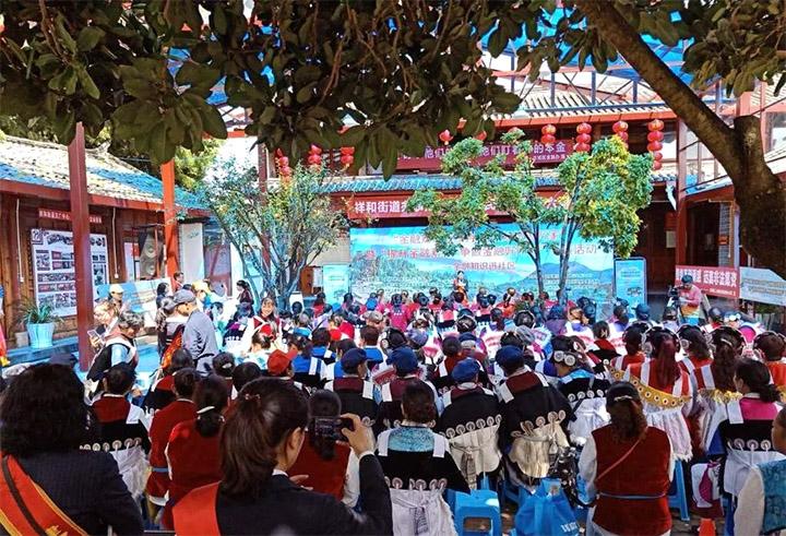 丽江祥和街道文旅中心:阵地共享,活动互联,促城市党建共融
