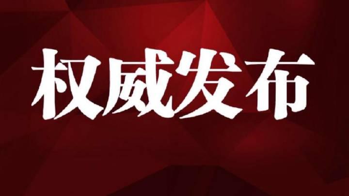 云南省政府关于切实做好防汛减灾的紧急通知