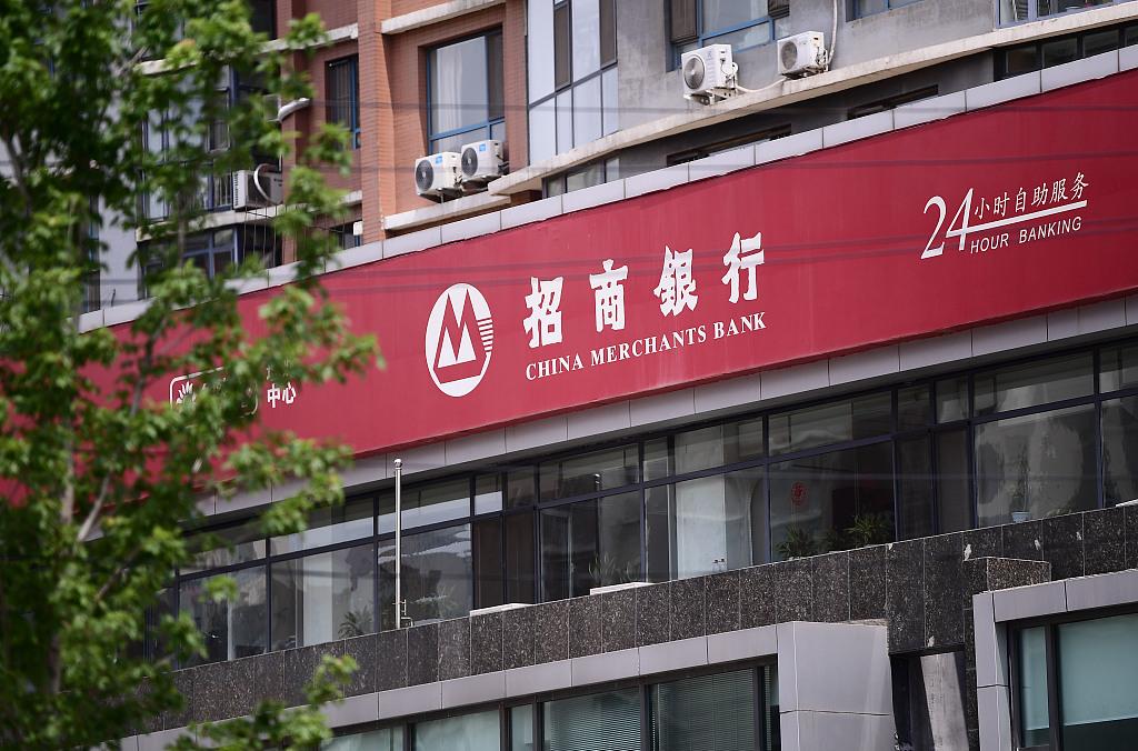 招商银行:上半年实现净利润506亿元,同比增13%