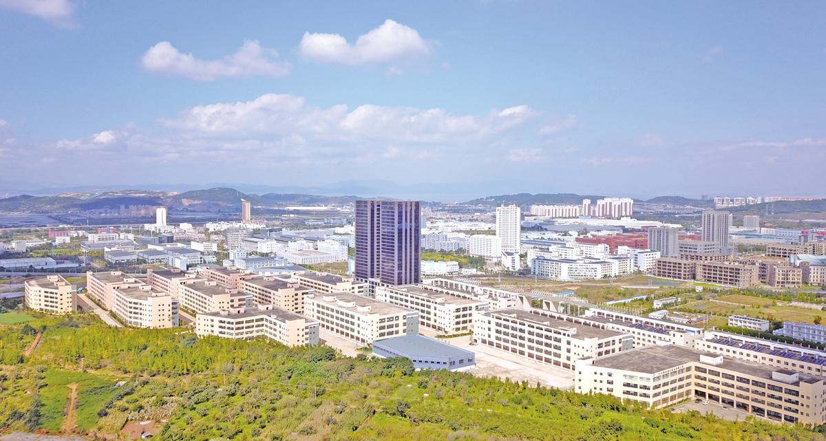 昆明高新区:推动园区高质量跨越式发展
