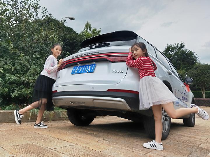 美好生活 源于全球品质大五座SUV宋Pro