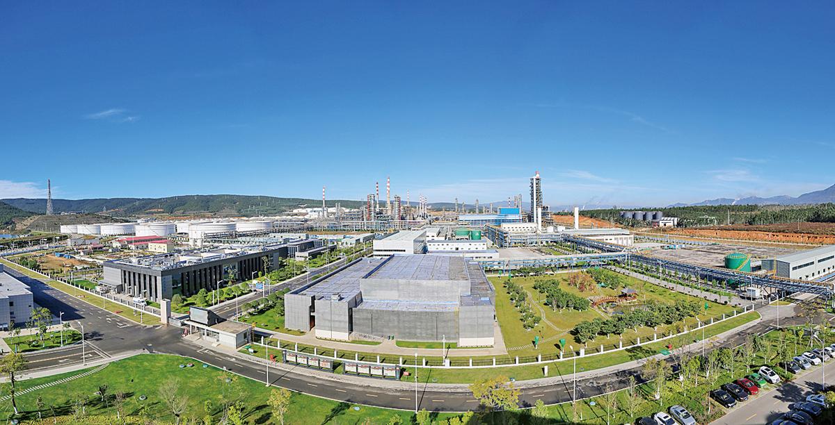 云南滇中新区构建现代产业体系
