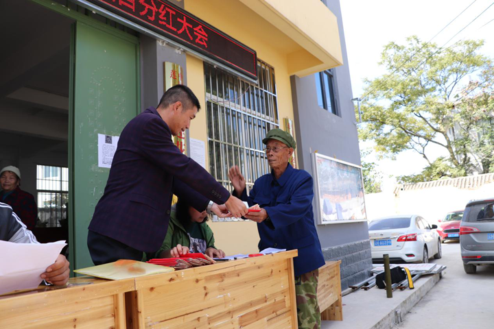 广南县谦益蜂业开启中蜂养殖产业扶贫项目分红