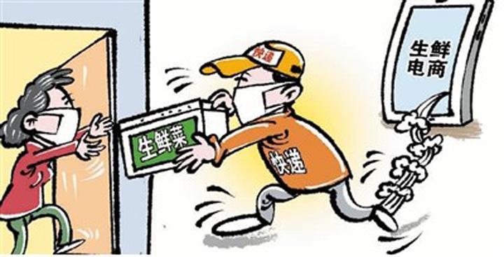 """中国电商积极参与战""""疫"""""""