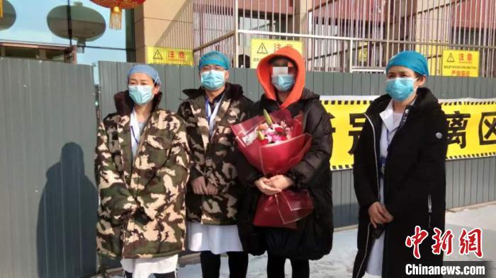 黑龙江省一日内11名新冠肺炎患者出院年龄最小3岁