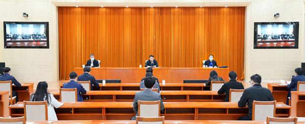 全国扫黑办组织召开扫黑除恶法律政策系列视频培训会议