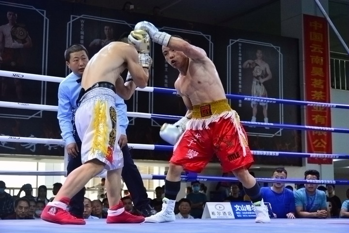 "WBA世界拳击协会中国区排名赛在文山""开打"""