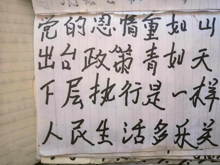 昆明东川区:60多首诗歌感党恩    彝族大爷唱响新生活