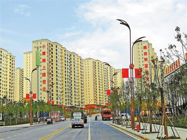 鲁甸县卯家湾易地扶贫搬迁安置区:美丽幸福新家园