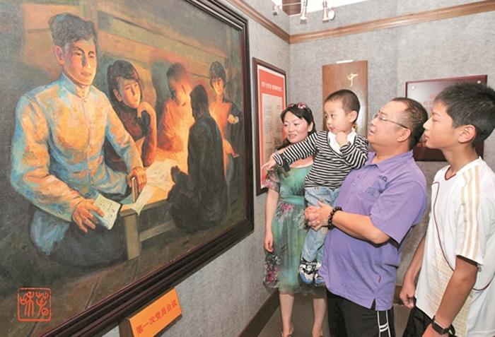学党史   云南第一个中共组织――中国共产党云南特别支部