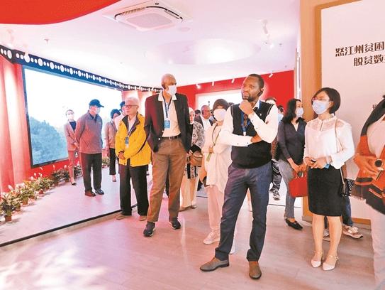 外国驻华使节、学者盛赞怒江脱贫成就
