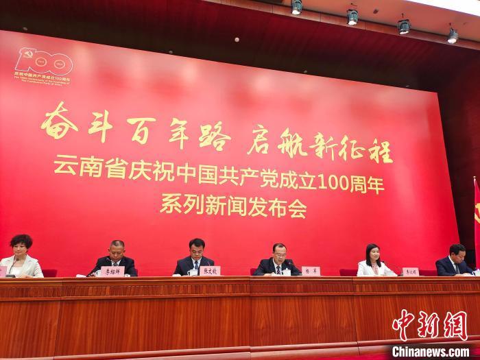 云南保山:未来五年将绿色硅材产业发展为千亿级