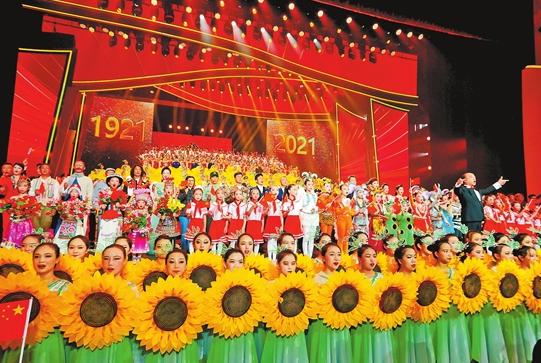 云南省庆祝中国共产党成立100周年文艺晚会在昆举行