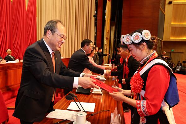 """中国共产党成立100周年云南省""""两优一先""""表彰大会隆重举行"""