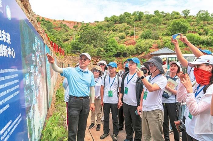 """COP15青年代表走进""""山地未来"""""""