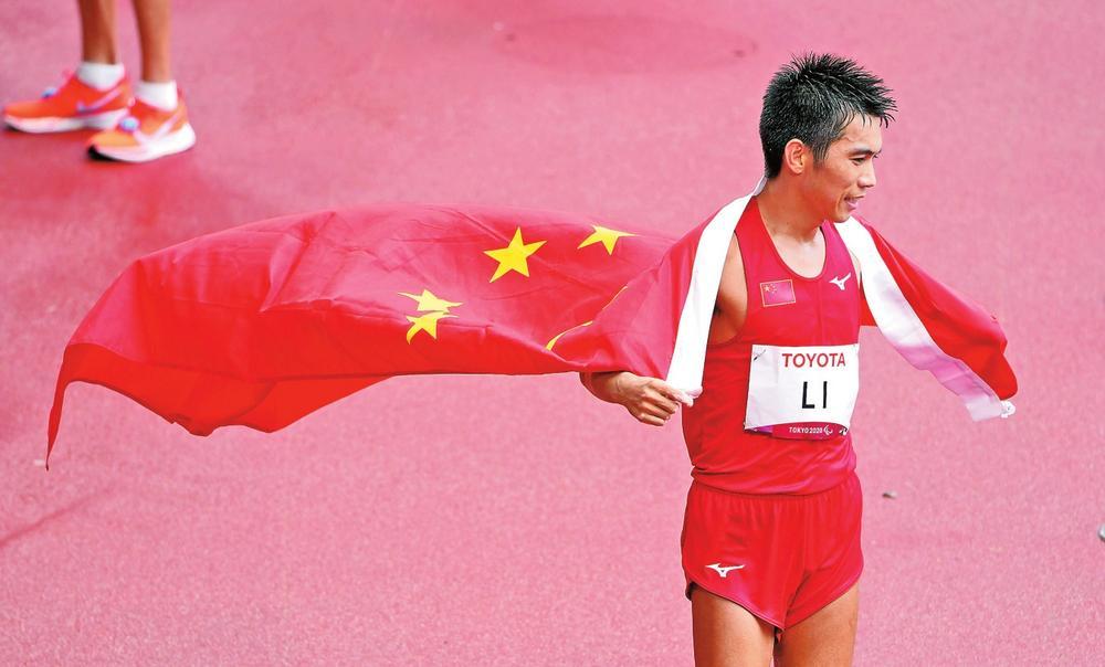 东京残奥会云南省12名运动员参赛 勇夺7金5银
