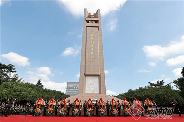 传承英烈精神 奋进时代征程!云南省隆重举行烈士纪念日活动